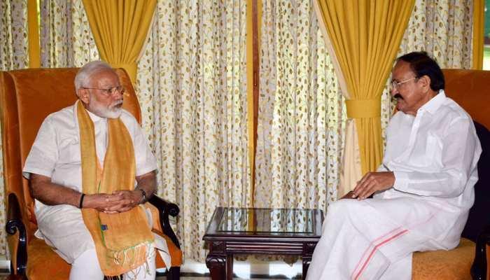 पीएम मोदी ने उपराष्ट्रपति एम वेंकैया नायडू से की मुलाकात, मिली बधाई