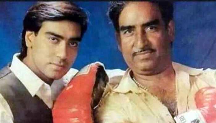 नहीं रहे अजय देवगन के पिता वीरू देवगन, दिल का दौरा पड़ने से हुआ निधन
