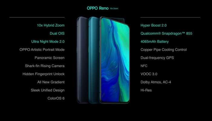 Oppo ने लॉन्च किया Reno सीरीज का स्मार्टफोन, जानें फीचर्स और कीमत