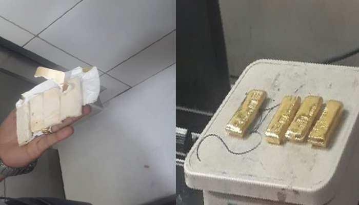 टॉयलेट के डस्टबिन में पड़े सिगरेट के पैकेट्स से निकला एक किलो सोना