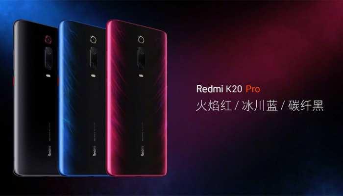 Xiaomi ने लॉन्च किया Redmi K20 और Redmi K20 Pro, जानें शानदार फीचर्स और कीमत