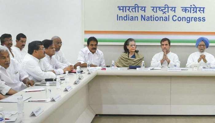 कांग्रेस अध्यक्ष के लिए गांधी परिवार से अलग नए नाम पर विचार, राहुल को मनाने की कोशिशें जारी : सूत्र