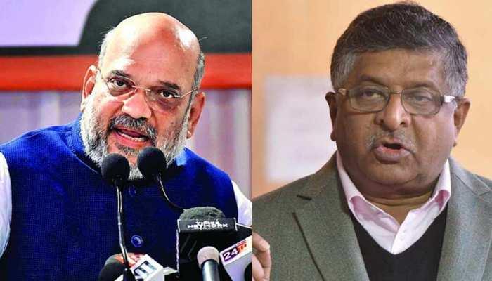 बीजेपी अध्यक्ष अमित शाह और रविशंकर प्रसाद ने राज्यसभा से इस्तीफा दिया