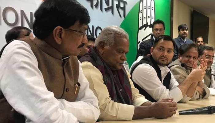 रविशंकर प्रसाद ने दिया राज्यसभा से इस्तीफा, महागठबंधन की बैठक से कांग्रेस नदारद