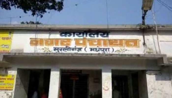 मधेपुरा: शौचालय निर्माण में अनियमियतता को पर नगर विकास मंत्रालय सख्त
