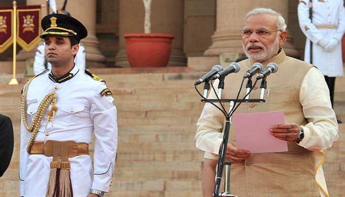नरेंद्र मोदी आज लेंगे प्रधानमंत्री पद की शपथ, जानिए मंत्रिमंडल में सहयोगी दलों को मिलेंगी कितनी सीटें