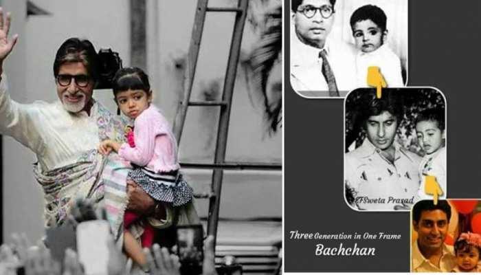 #Throwback: एक ही फ्रेम में कैद हुए तीन बच्चन, ट्विटर पर वायरल हुआ बिग बी का पोस्ट