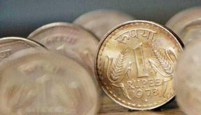 अर्थव्यवस्था को लगा झटका, पांच साल के सबसे निचले स्तर पर पहुंची GDP