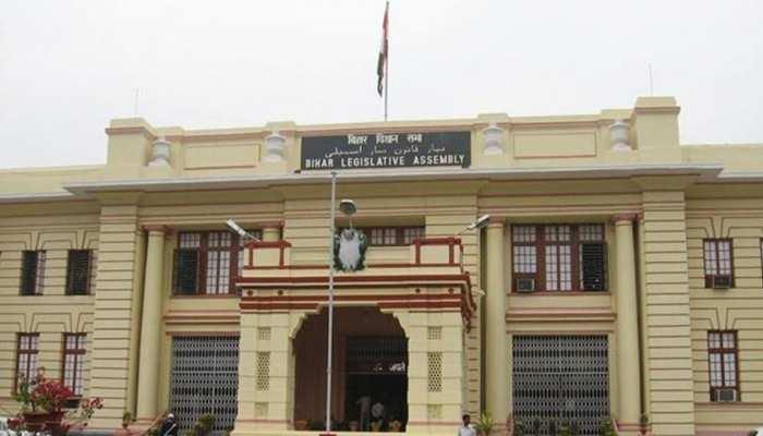 बिहार विधानमंडल का मानसून सत्र 28 जून से, वृद्धा पेंशन के लिए 384 करोड़ स्वीकृत