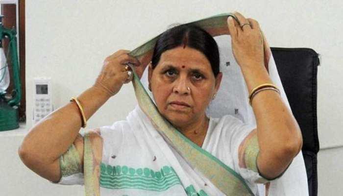 बिहार : राबड़ी देवी के घर इफ्तार पार्टी का आयोजन, BJP नेताओं को भी भेजा गया निमंत्रण