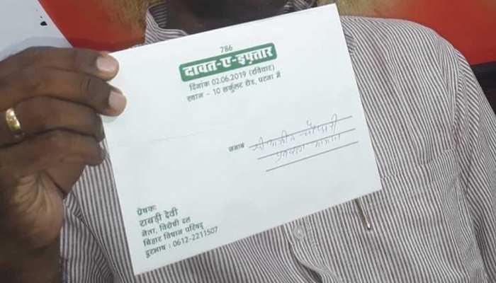 आरजेडी : एक्शन में राबड़ी देवी, इफ्तार पार्टी के कार्ड से हटा तेजस्वी यादव का नाम