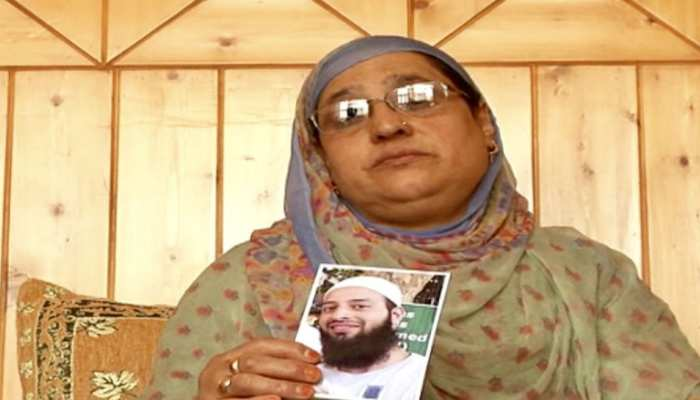 बेटे को वापस पाना चाहते हैं ISIS में शामिल हुए युवा के परिवारवाले, मोदी सरकार से लगाई गुहार