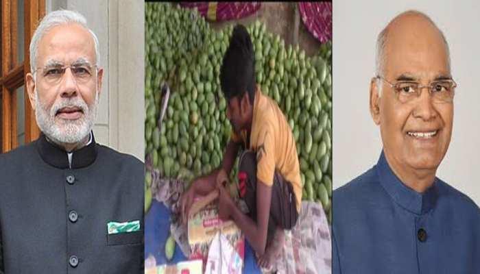 पीएम मोदी और राष्ट्रपति रामनाथ कोविंद को भेजा जाएगा भागलपुर का 'जर्दालु आम'