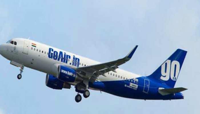 पटना-मुंबई गो एयर फ्लाइट की औरंगाबाद में इमरजेंसी लैंडिंग, सभी यात्री सुरक्षित