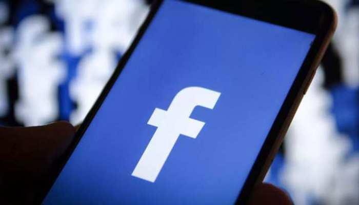 Facebook की सालाना बैठक में उठा डेटा सिक्योरिटी का मुद्दा