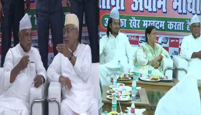जीतनराम मांझी के इफ्तार पार्टी में तेजस्वी नदारद, पहुंचे नीतीश कुमार और राबड़ी देवी