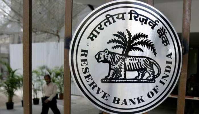 आज जारी होगी RBI की मॉनिटरी पॉलिसी, बाजार को रेपो रेट में कटौती की उम्मीद