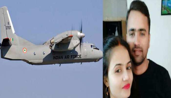 अरुणाचल में लापता हुए विमान में बलिया का जवान भी शामिल, परिवार परेशान
