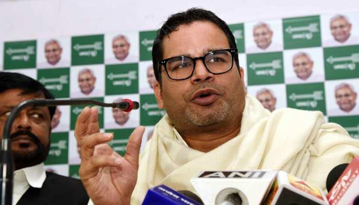 JDU प्रवक्ता का बड़ा बयान- 'प्रशांत किशोर के खिलाफ होनी चाहिए कार्रवाई'
