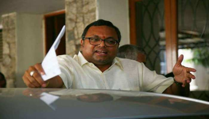 मद्रास उच्च न्यायालय ने खारिज की कार्ति से जुड़े फर्म की याचिका