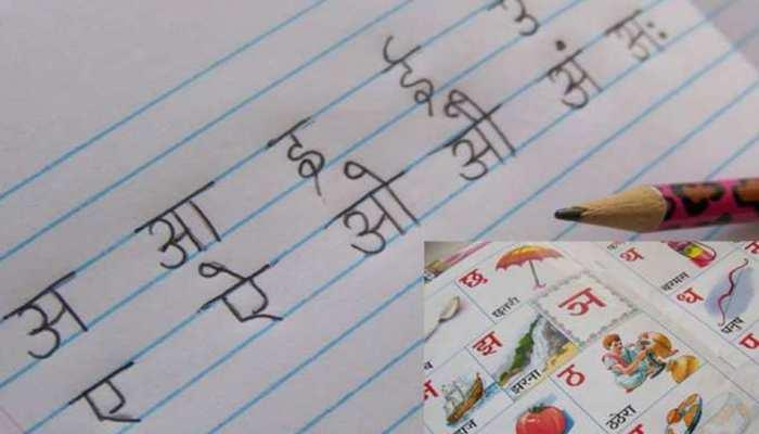 हिंदी सीखने के मामले में दक्षिण भारतीय राज्यों में तमिलनाडु सबसे आगे