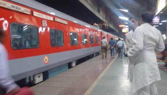 Railway इन शहरों के बीच कल से चलाएगी स्पेशल ट्रेन, यात्रियों को मिलेगी राहत