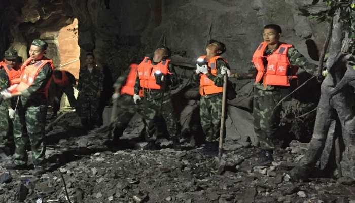 चीन में भूकंप के कारण कोयले की खदान हुआ हादसा, 9 लोगों की मौत