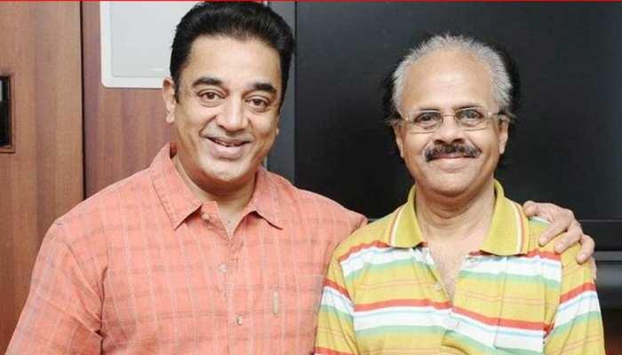 प्रसिद्ध तमिल लेखक-अभिनेता क्रेजी मोहन का निधन, कमल हासन ने लिखा इमोशनल पोस्ट