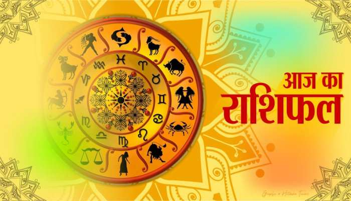 Aaj Ka Rashifal in Hindi Daily Horoscope 12 June 2019: Lucky day for Aries zodiac sing people