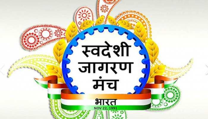 स्वदेशी जागरण मंच की मांग, 'भारत का अंग्रेजी नाम 'इंडिया' समाप्त करे सरकार'