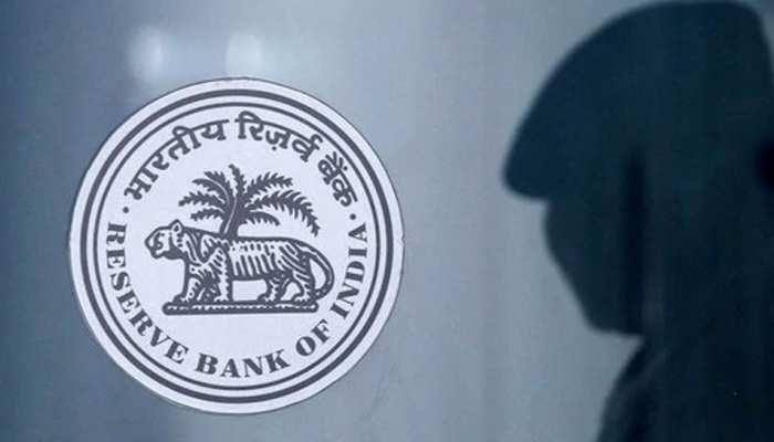 बैंकों में 11 सालों में 2.05 लाख करोड़ रुपये की धोखाधड़ी : रिजर्व बैंक की रिपोर्ट