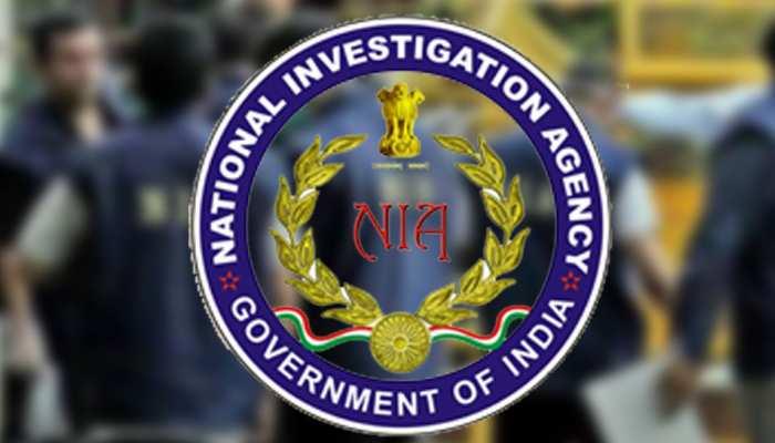 आतंकियों को फंडिंग के मामले में NIA को मिली आरोपी मोहम्मद आरिफ की रिमांड