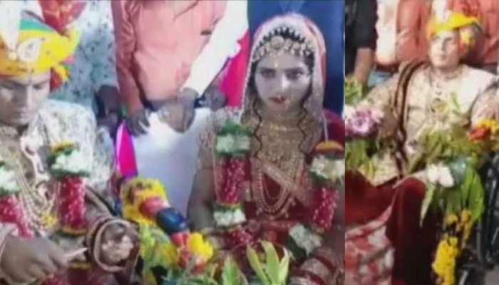 मध्य प्रदेश: व्हीलचेयर पर वरमाला, फेरों में भी दुल्हन ने दिया दूल्हे को सहारा