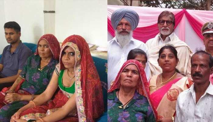 राजस्थान: पुलवामा हमले में शहीद जवान के परिवार को Big B ने दी 10 लाख की भेंट