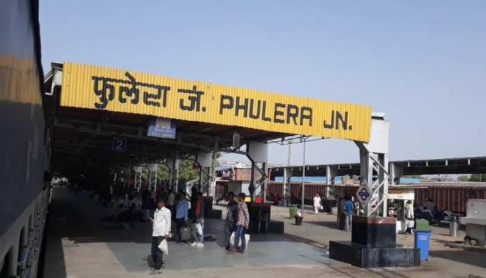 जयपुर का फुलेरा स्टेशन जिसे ठंडे पानी वाला स्टेशन के नाम से मिली पहचान, जानिए क्यों