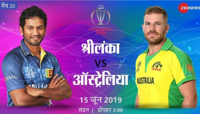 World Cup 2019: बारिश के बाद इस बार श्रीलंका के सामने ऑस्ट्रेलिया की चुनौती
