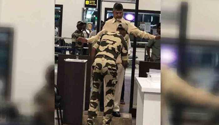 चंद्रबाबू नायडू को विजयवाड़ा एयरपोर्ट पर नहीं मिली VIP सुविधा, रोककर ली गई सघन तलाशी