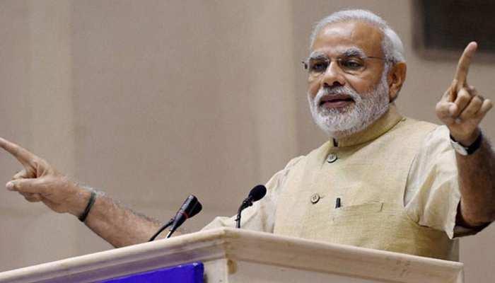 'एक देश, एक चुनाव' के मुद्दे पर PM मोदी ने 19 जून को बुलाई सभी दलों के अध्यक्षों की बैठक