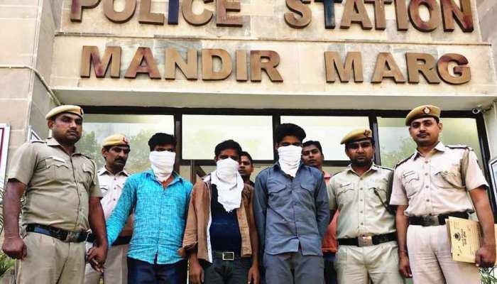 दिल्ली: स्नेचिंग करने से पहले गला दबा देते थे बदमाश, पुलिस के हत्थे चढ़े