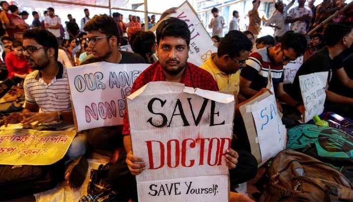 गुवाहाटी मेडिकल कॉलेज अस्पताल के जूनियर डॉक्टर हड़ताल पर, OPD सेवा बंद
