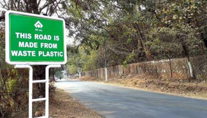 अब कचरे से रोड बनाने की तैयारी, घट जाएगी ग्लोबल वॉर्मिंग