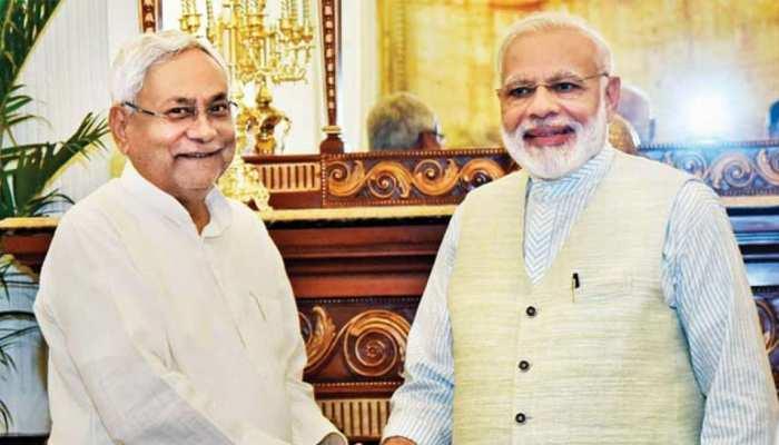 PM मोदी ने बुलाई 'वन नेशन वन इलेक्शन' पर सर्वदलीय बैठक, नीतीश कुमार भी होंगे शामिल