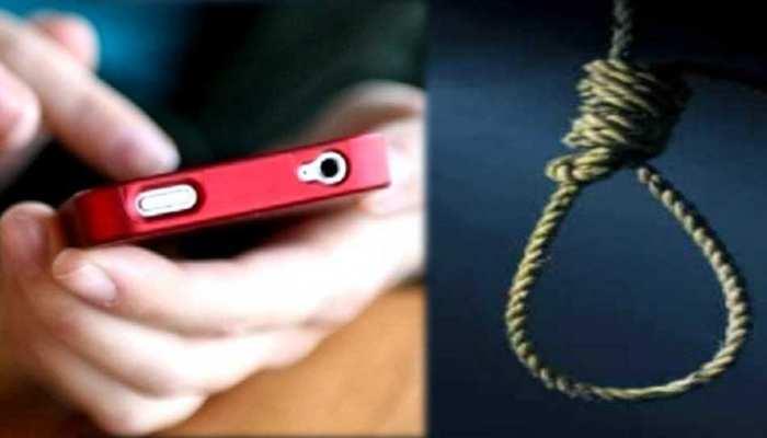 कोटा: मोबाइल गेम चैलेंज में बच्चे ने मंगलसूत्र और चूड़ी पहन कर लगाई फांसी