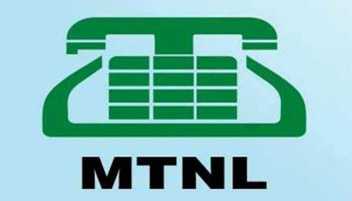 MTNL ने 'गोडसे' पर एक ट्वीट साझा किया, ट्रोल होने के बाद हटाया