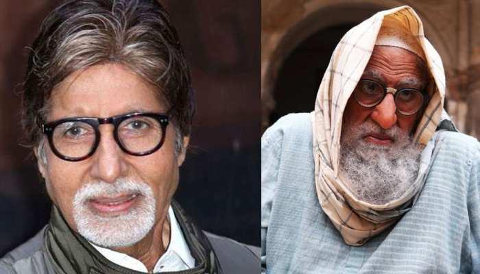 FIRST LOOK: अब मुल्ला जी के किरदार में होंगे अमिताभ बच्चन! दाढ़ी-टोपी में PHOTO VIRAL