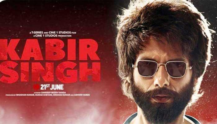 FILM REVIEW: शाहिद कपूर के करियर की नई उड़ान है 'कबीर सिंह'
