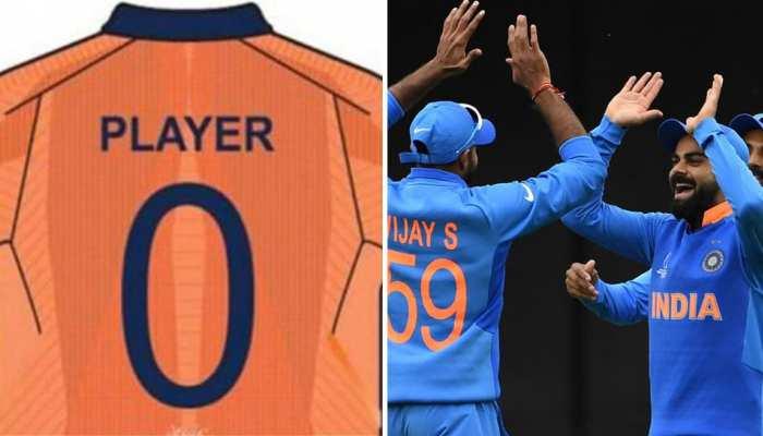 World Cup 2019: इंग्लैंड के खिलाफ 'भगवा' जर्सी पहनकर उतरेगी टीम इंडिया, जानिए क्यों