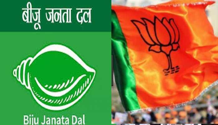 ओडिशा: राज्यसभा चुनाव में BJP उम्मीदवार का BJD ने किया समर्थन, जीत की है उम्मीद