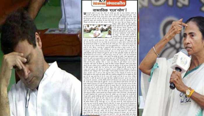 शिवसेना ने सामना में राहुल गांधी और ममता बनर्जी पर साधा निशाना