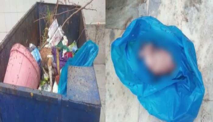 आरा में नवजात बच्चे के शव से की गई मानवता शर्मसार करने वाली हरकत